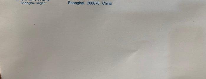 Fairfield by Marriott Shanghai Jingan is one of Shanghai.