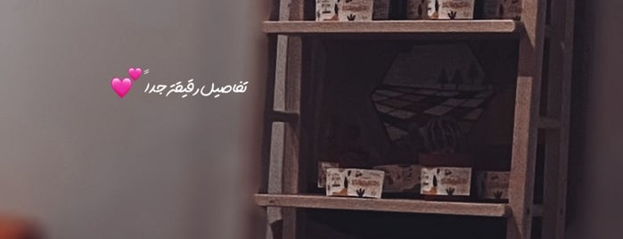 Qirat - Specialty Coffee is one of Abu Lauren : понравившиеся места.