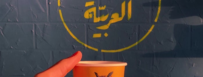 Coffee Addicts is one of สถานที่ที่ Ghaida.H ถูกใจ.