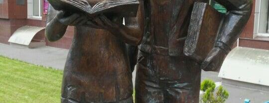 Памятник Шурику и Лиде is one of Ksuさんの保存済みスポット.