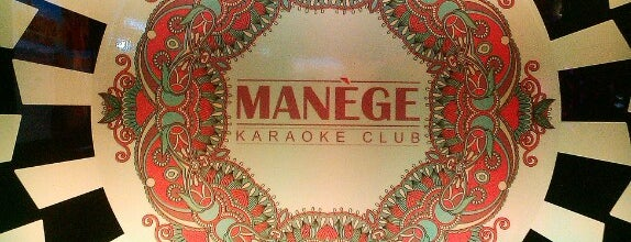 MANÈGE is one of где курят в Киеве ;).
