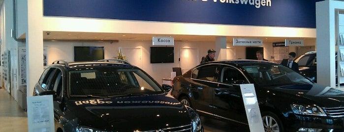 Volkswagen Центр Пермь is one of Posti che sono piaciuti a Stanislav.