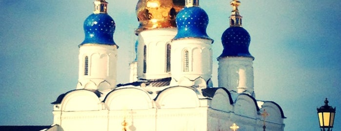 Tobolsk Kremlin is one of Lugares favoritos de Artem.