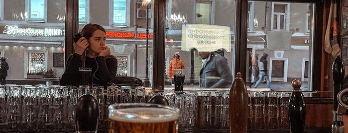 Black Swan Pub is one of Lieux sauvegardés par Dmitry.