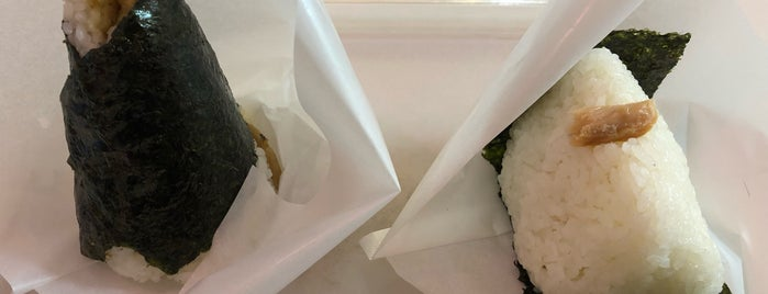 Shiina no Gohan Rice Ball Factory is one of Japan.