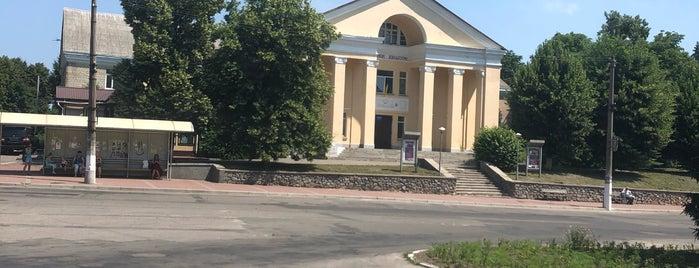 Канiв is one of Orte, die Alex gefallen.