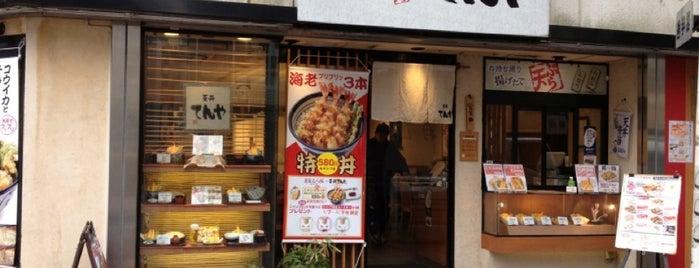 Tendon Tenya is one of Eat Tokyo 🇯🇵.