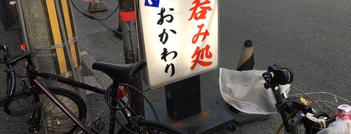 立呑み処 おかわり is one of 酩酊・大阪八十八カ所.