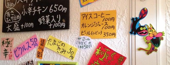 辛口伽麗レテテ is one of 関西カレー部.