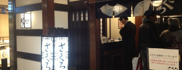 Zakuro is one of Tokyo.