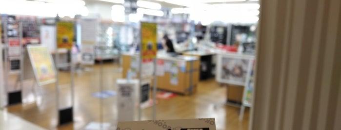 Bookoff Super Bazaar is one of Fukuoka.
