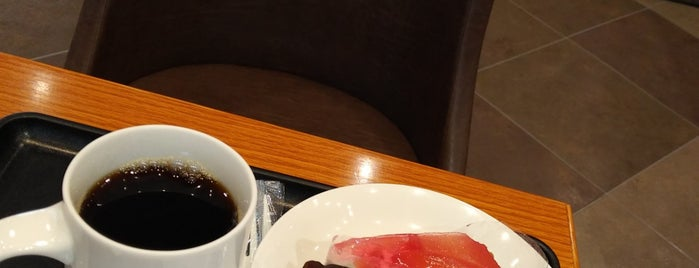 Tully's Coffee is one of Japan.