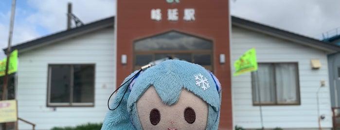 Minenobu Sta is one of JR 홋카이도역 (JR 北海道地方の駅).