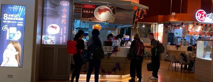 小南門 is one of Joey's Liked Places.
