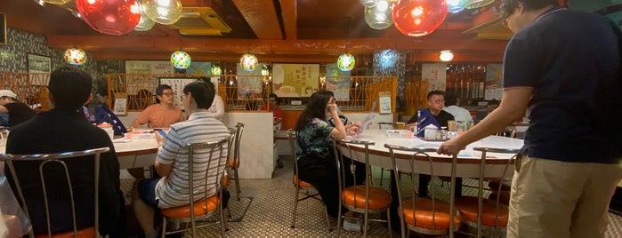 Kam Kee Café is one of Locais curtidos por Alex.