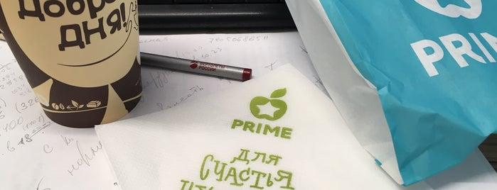 Prime is one of Tempat yang Disukai Мария.