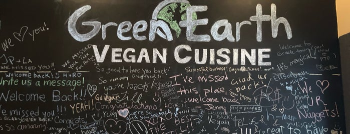 Green Earth Vegetarian is one of Vegetarian food.