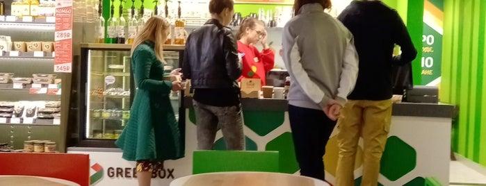 Greenbox is one of Tempat yang Disukai Катя.