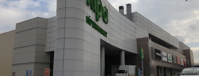 Kipa Outlet Center is one of AVM.