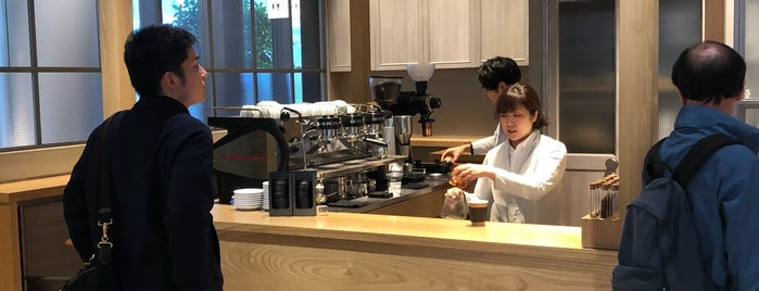 Toranomon Koffee is one of Tokyo Craft Coffee.