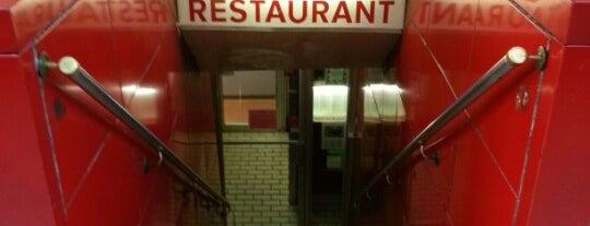 Wo Hop Restaurant is one of NYC - Manhattan - Restaurants.
