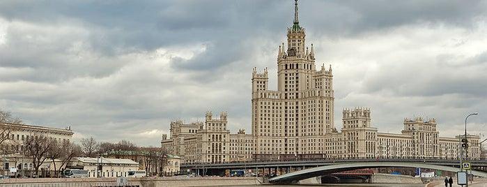 Kotelnicheskaya Embankment Building is one of MoscowBest.