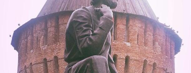 Памятник зодчему Ф. Коню is one of Смоленск.
