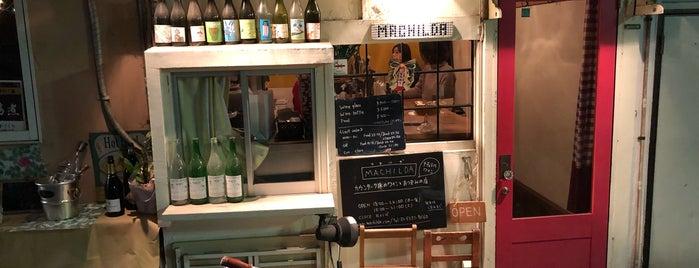 MACHILDA is one of ヴァンナチュールの飲める店.