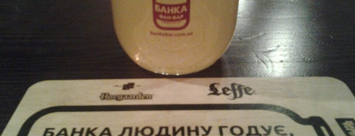Банка Бар is one of 4sqDay 2014.