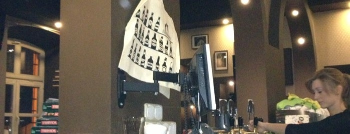 U Fotografa - Craft Beer Pub is one of Oleksandr'ın Kaydettiği Mekanlar.