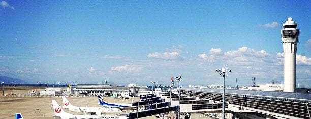 Chubu Centrair International Airport (NGO) is one of Part 1~International Airports....