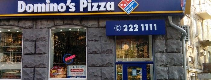 Domino's Pizza is one of Покушать.