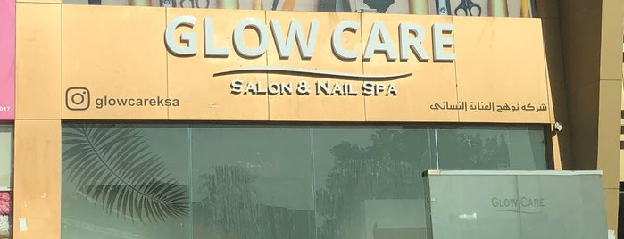 Glow Care Salon & Nail Spa is one of Eastern province, KSA.