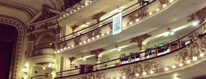 El Ateneo is one of if you're ever in ____.