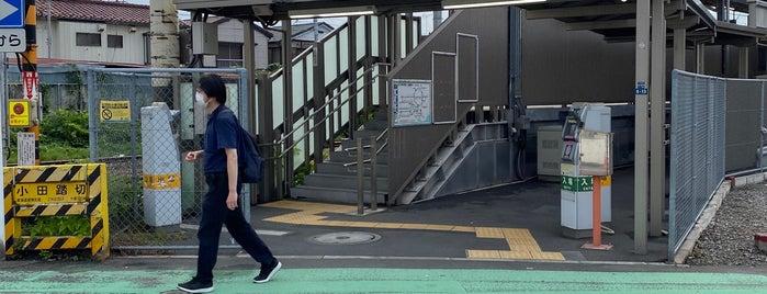 Odasakae Station is one of JR 미나미간토지방역 (JR 南関東地方の駅).
