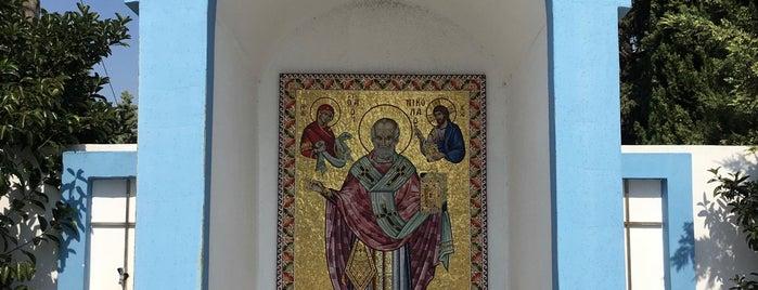 Saint Nikolaos Monastery is one of Ελλάδα 🇬🇷.