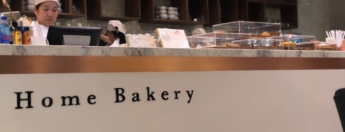 Home Bakery is one of Abu Dhabi.