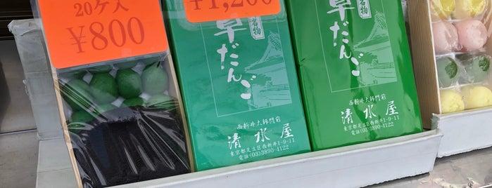 清水屋 is one of Lugares favoritos de Masahiro.