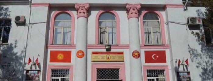 Kırgız Türk Anadolu Kız Meslek Lisesi is one of สถานที่ที่ Ali ถูกใจ.