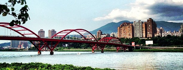 Guandu Bridge is one of Taiwan.