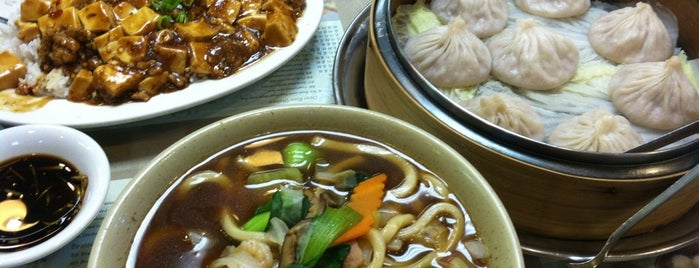 Shanghai Asian Cuisine • 上海小館 is one of 2016 To-Do.