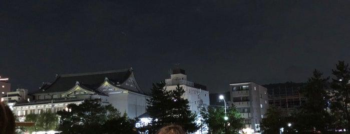 Uokeya U is one of Kyoto-Japan.