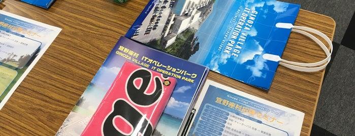 宜野座ITオペレーションセンター is one of IDC JP.