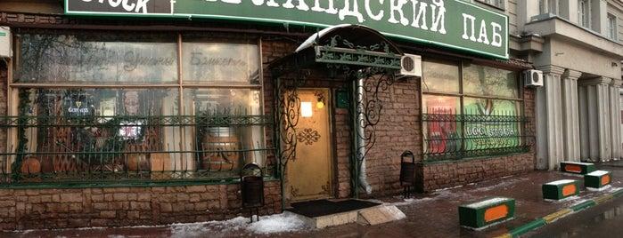 Lock Stock is one of Irish Pubs.