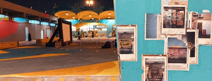 Farmers Market is one of Nouf: сохраненные места.
