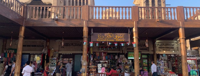 Gold Souk is one of Adres.
