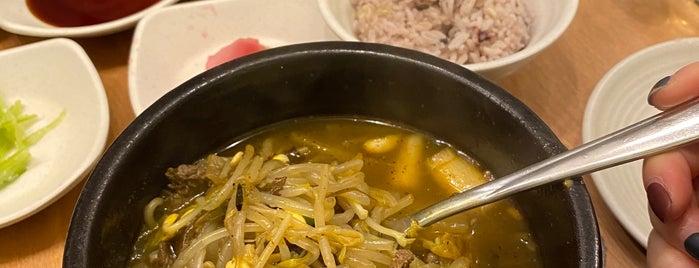 Haru Korean Kitchen is one of Tempat yang Disimpan Mary.
