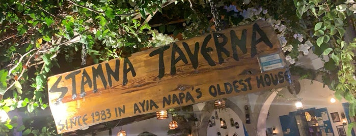 Stamna Tavern is one of CYPRUS.