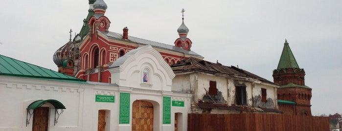 Никольский Мужской Монастырь is one of +.