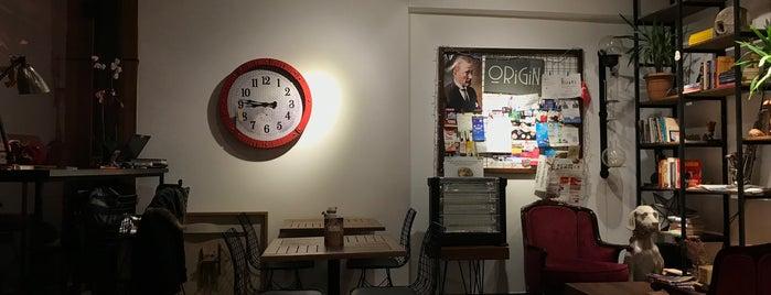 Origin Coffee&Shop is one of Ceren 님이 저장한 장소.
